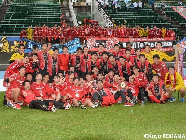 サッカー 高校 矢板 メンバー 中央