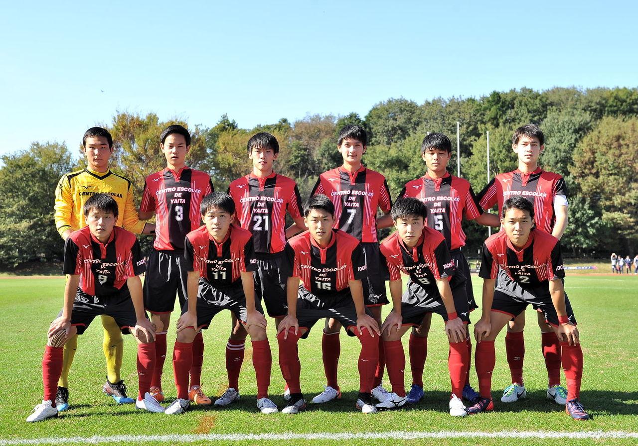 サッカー 速報 2020 高校
