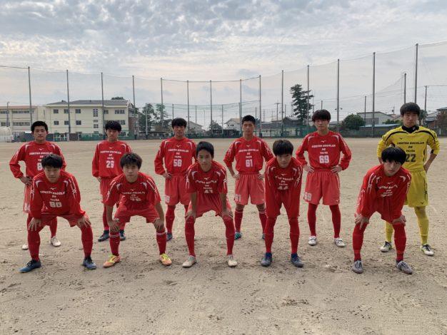 県3部リーグ vs那須清峰高校